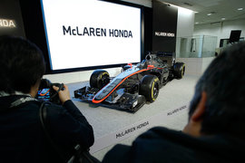 Под брендом McLaren Honda
