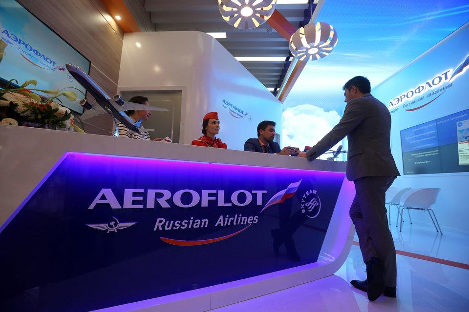 Капитализация «Аэрофлота» выросла на бирже до исторического максимума
