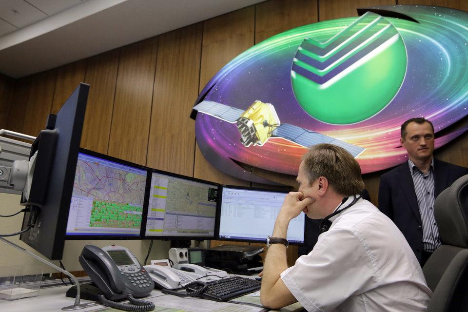 Сбербанк создает цифровой зонтик, чтобы защитить банки от кибератак. Пока ему мешает закон о банковской тайне