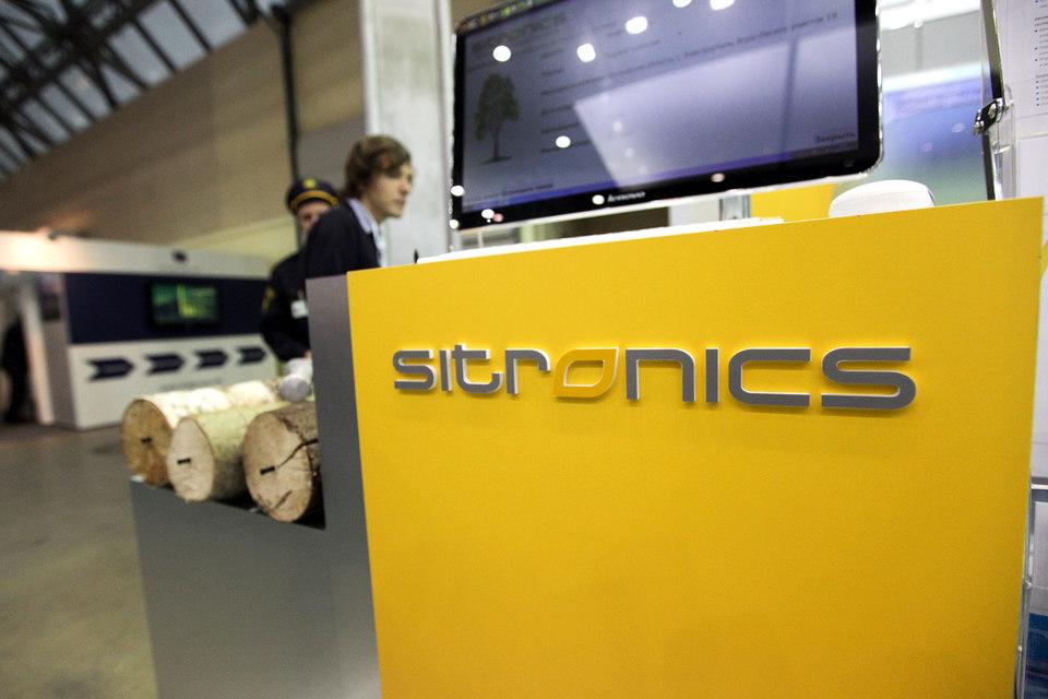 Федеральная антимонопольная служба сообщила, что одобрила ходатайство компании «Ситроникс» о покупке 26% компании «Ситроникс – комплексные автоматизированные системы управления»