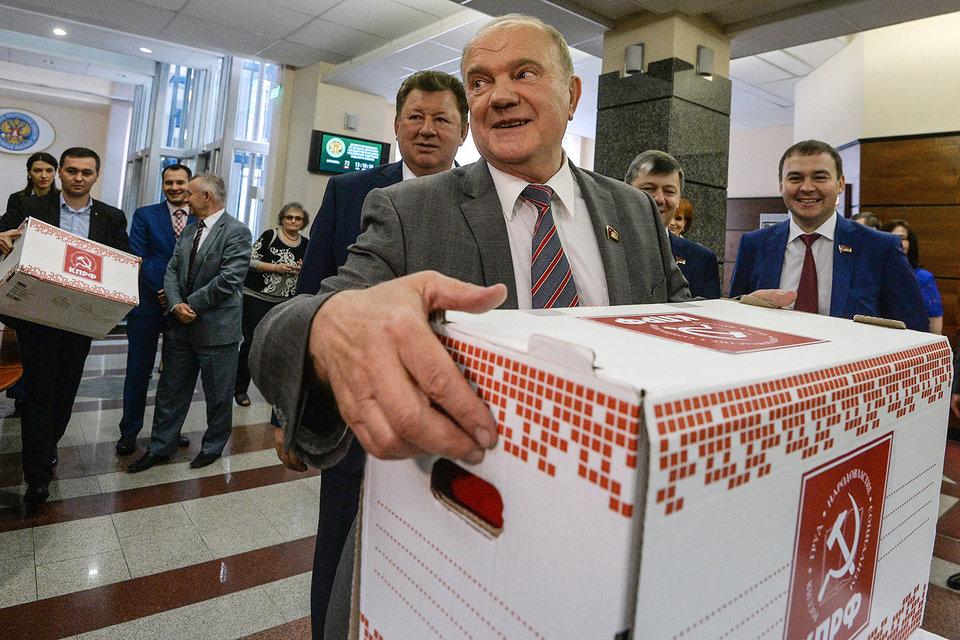 Коммунисты апеллировали к положениям закона, позволяющим дополнять сданный пакет документов