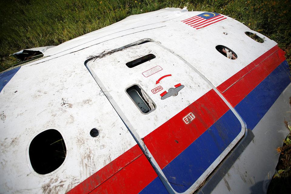 Обломки малазийского Boeing 777