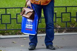 «Единой России» голос избирателя обошелся в 20 раз дешевле, чем Партии роста и «Яблоку»