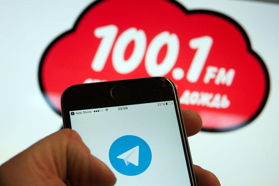 «Серебряный дождь» требует закрыть в Telegram доступ к архивам его эфиров