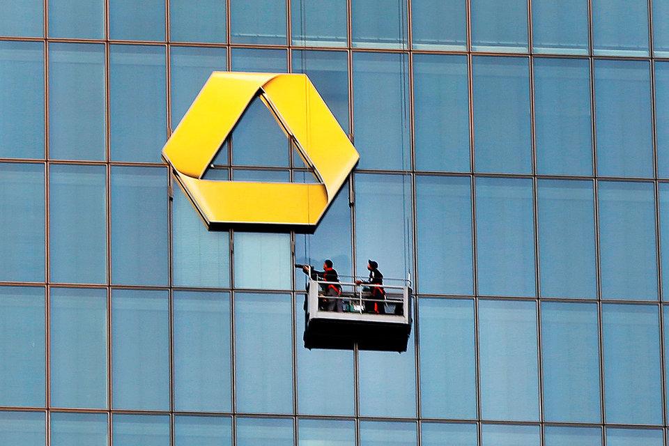Commerzbank уволит 9600 сотрудников и реорганизует бизнес