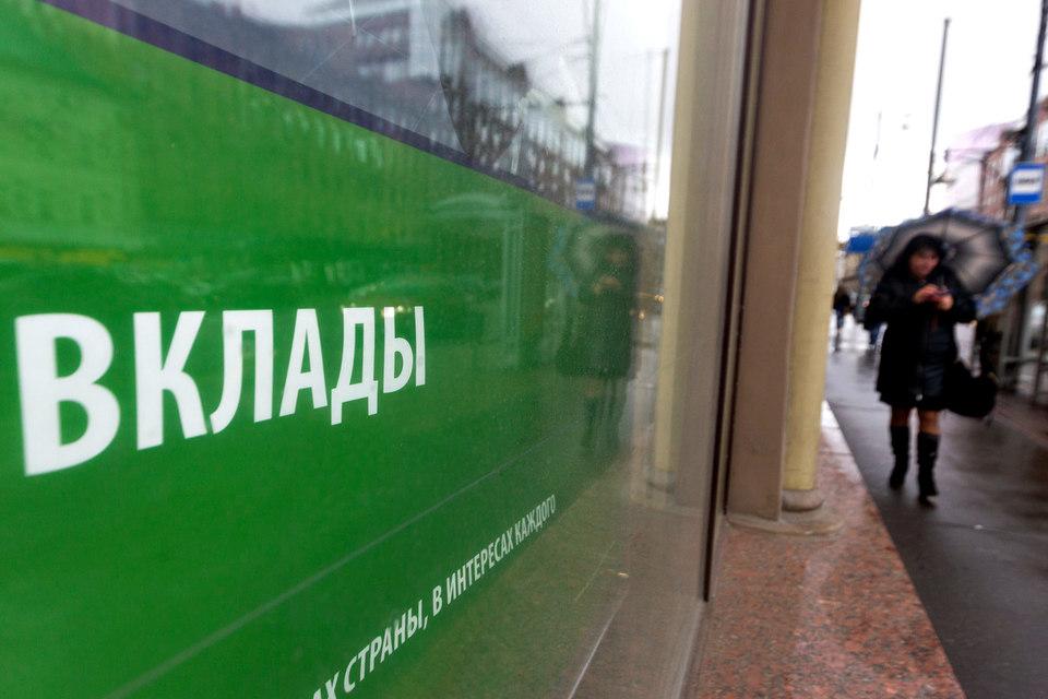 Все больше россиян будут проносить деньги мимо банков