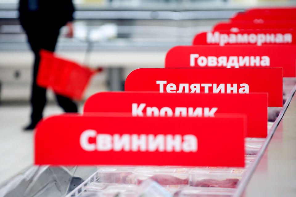 Благодаря стабилизации экономики россияне стали меньше экономить на мясе. Уже в следующем году его потребление достигнет докризисного уровня