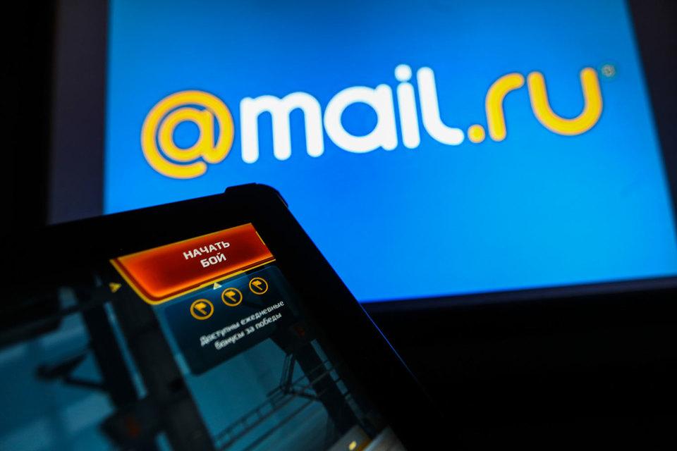 Mail.ru Group начала вновь покупать игровые компании