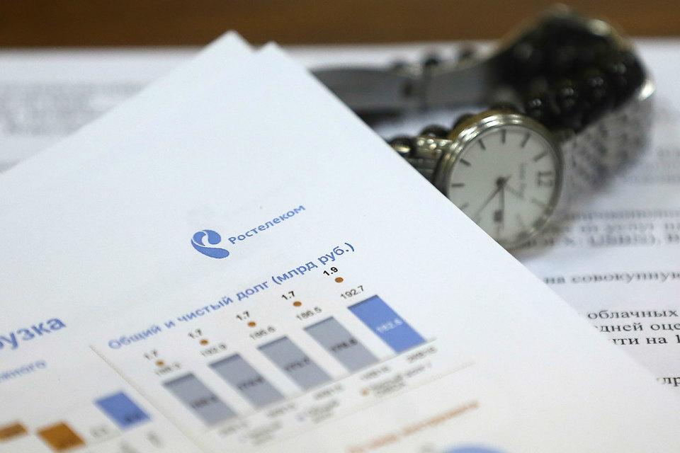«Ростелеком» хочет зафиксировать стоимость печати до 2019 г.