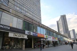 Знаменитый торговый комплекс «Новоарбатский» на Новом Арбате выставлен на продажу
