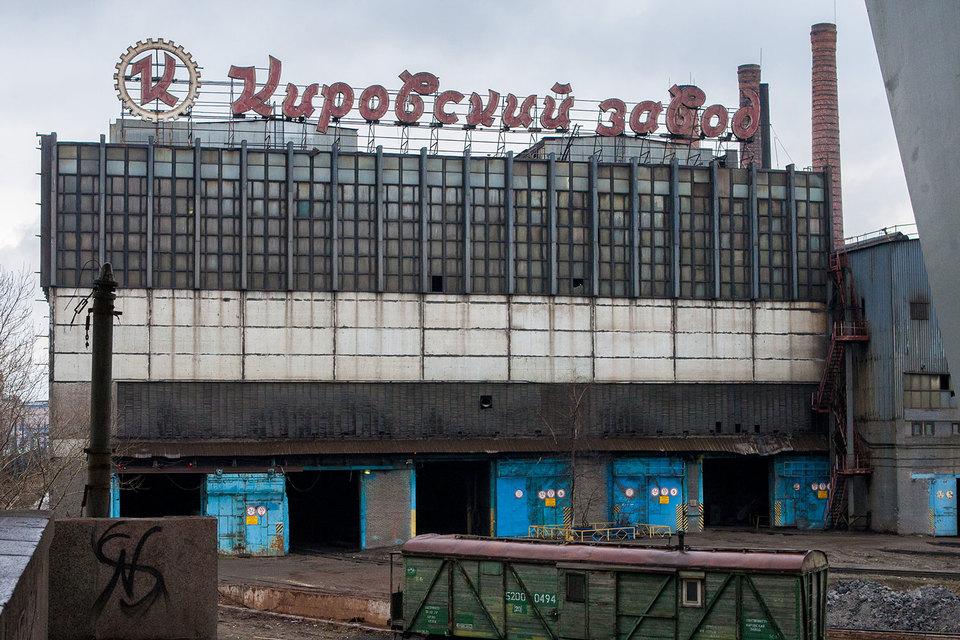 Кировский завод передал свой дворец культуры в управление профильной компании, которая обещает превратить его в креативное пространство