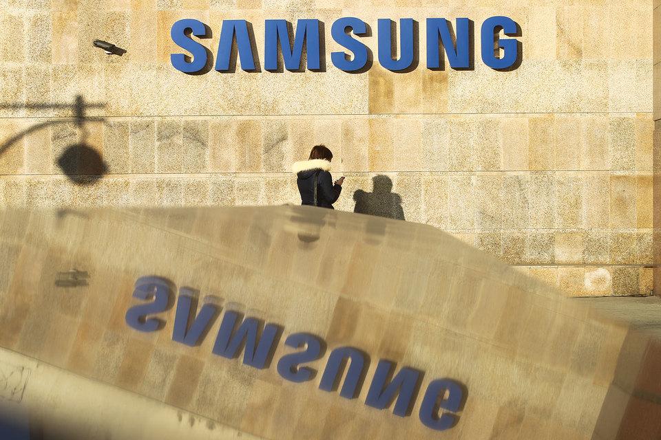 Миноритарии Samsung предложили разделить его на управляющую компанию и холдинг