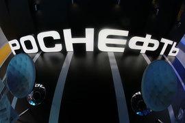 Сделка по покупке «Башнефти» не требует ее согласования общим собранием акционеров «Роснефти»
