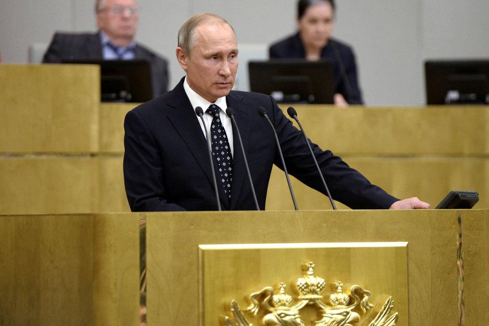 Президент рассказал депутатам, в чем сила России