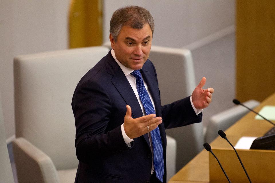 Вячеслав Володин избран спикером Госдумы