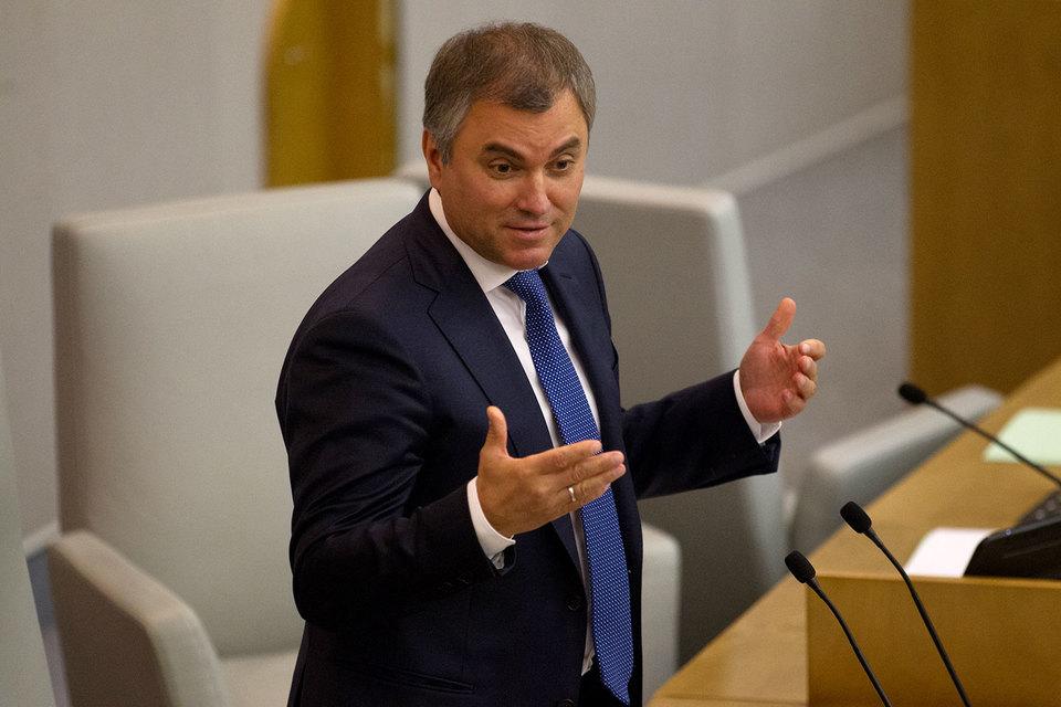 Вячеслав Володин демонстрирует свое расположение всем фракциям Думы