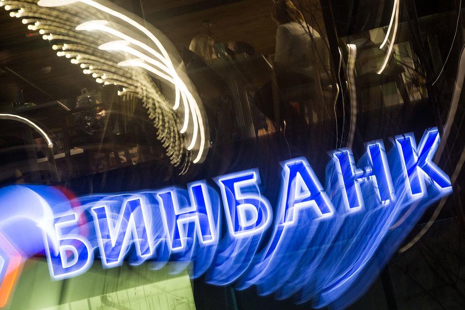 К Бинбанку в 2016 г. уже были присоединены три кредитных организации - «Кедр», «Бинбанк Смоленск» и «Бинбанк Сургут»