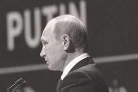 Выступая в понедельник на Всемирном энергетическом конгрессе в Стамбуле, Владимир Путин объявил разговоры о закате эры углеводородов преждевременными