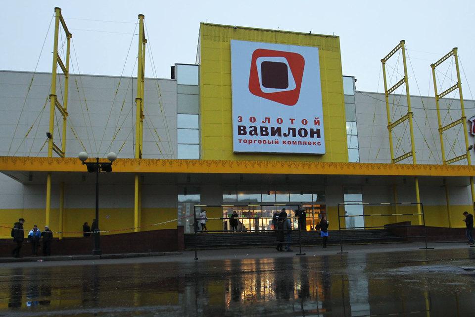 Immofinanz оценила свои активы в России, среди которых ТЦ «Золотой Вавилон», в 1,1 млрд евро