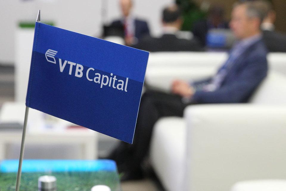 «ВТБ капитал» готов инвестировать в «Русгидро» 55 млрд руб. Но инвестбанк предлагает структурировать сделку так, чтобы переложить весь риск обесценения акций на саму госкомпанию