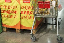 Наибольшее снижение промоактивности покупатели заметили в «Магните»