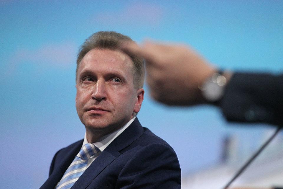 Уже этим летом Шувалов поручил Минэкономразвития разработать к середине сентября новую экономическую модель коллективного управления, призванную «максимально защищать авторские права»