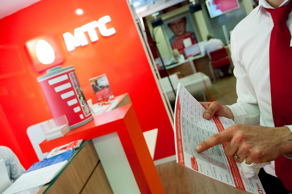 МТС предложит владельцам интернет-ресурсов оплачивать мобильный трафик своих пользователей