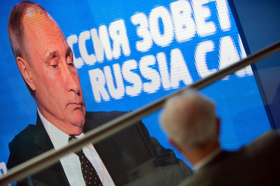 «Но это не наш выбор», - заявил президент Владимир Путин