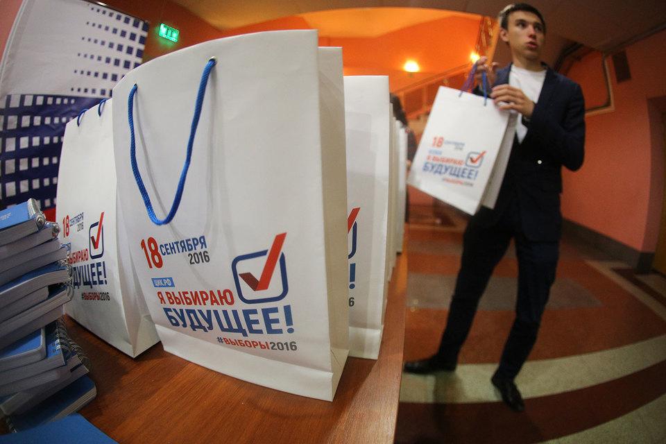 Опрос «Левада-центра», проведенный через неделю после выборов в Госдуму, показал резкое снижение доверия граждан к государственным и общественным институтам