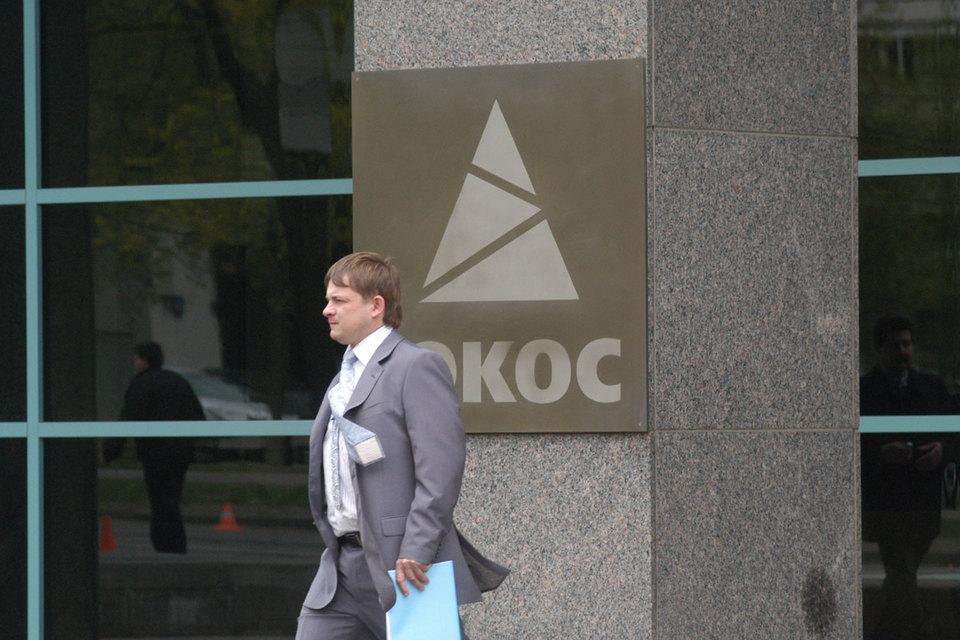 В июле 2014 г. суд постановил, что Россия должна выплатить экс-акционерам ЮКОСа компенсацию в 1,86 млрд евро