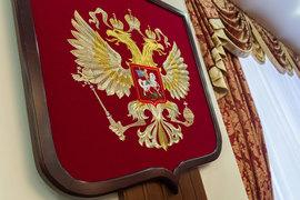 Правительство утвердило положение о проектном офисе