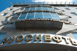 «Русснефть» завершила реструктуризацию долга перед структурами Михаила Гуцериева и готова к IPO