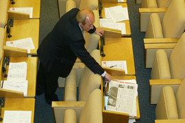 Депутаты Госдумы будут принимать законы быстрее и только лично: соответствующие поправки в регламент одобрены профильным комитетом