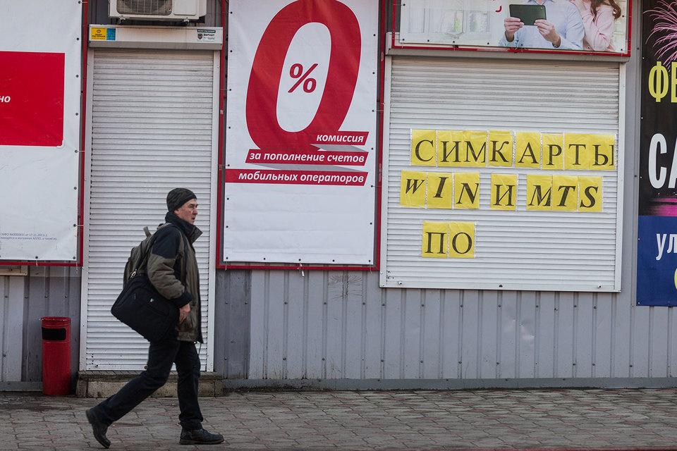 «К-телеком» работает в Крыму под брендом Win Mobile на оборудовании «МТС-Украина»