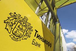 TCS Group по итогам этого года заработает 9–10 млрд руб., а в следующие три года будет увеличивать прибыль на 20–40%, пообещал ее основатель Олег Тиньков