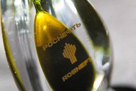 «Роснефть» вернула лицензию