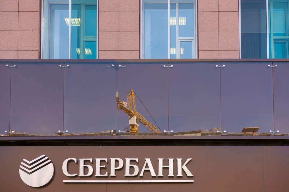 Сбербанк и «ВТБ 24» снижают ставки по ипотеке