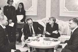Путину важно, что его принимают и выслушивают первые лица европейской политики