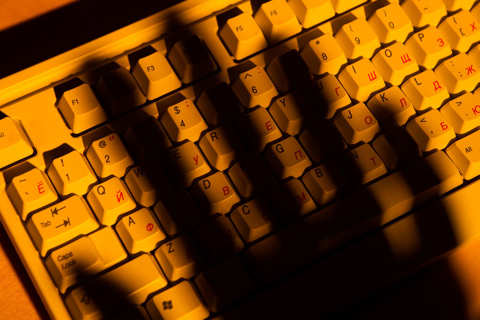 Русский хакер арестован в Праге для экстрадиции в США