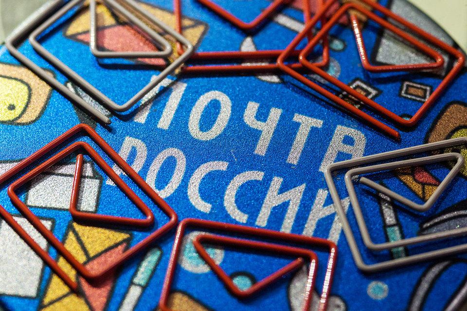 «Почта России» снизила ущерб от серой почты на 1,6 млрд руб.