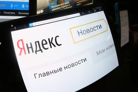 Новости группы в вконтакте не видны у друзей