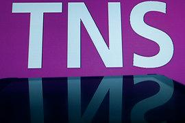 TNS оказалась не единственным участником конкурса по отбору монопольного измерителя телеаудитории в России. У нее нашлись еще три конкурента – «Ромир», MediaHills и GS Group