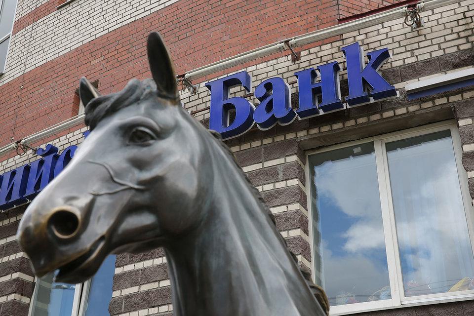 Балтийский банк требует с бывшего акционера почти 1 млрд руб.