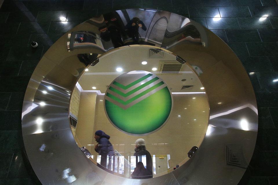 Сбербанк не даст уйти вкладчикам, чьи депозиты скоро заканчиваются