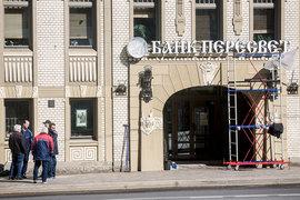 Банк «Пересвет», принадлежащий Русской православной церкви (РПЦ), испытывает сложности с проведением платежей компаний. Выдачу вкладов банк тоже ограничил