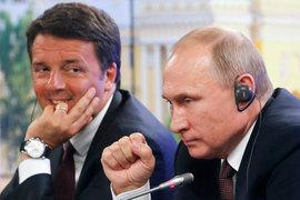 По данным FT, в ходе девятичасовой встречи на саммите ЕС в Брюсселе 20 октября именно Ренци настаивал на том, чтобы из итогового заявления было убрано предложение новых антироссийских санкций