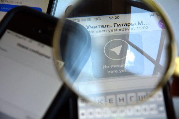 Telegram, разработанный основателем социальной сети «В контакте» Павлом Дуровым, оказался на третьей строчке. Он набрал 67 баллов, однако авторы рейтинга подчеркивают, что end-to-end шифрование в Telegram не включено по умолчанию. «Жаль, что «неправительственные организации» действуют как pr-инструмент правительства и корпораций», - прокомментировал рейтинг в Twitter Павел Дуров