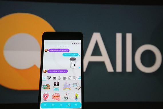 Новый мессенджер от Google с end-to-end шифрованием — Allo (компания выпустила его в мае 2016 г.) набрал 53 балла, заняв четвертую строчку рейтинга