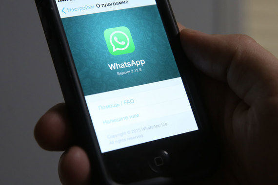 WhatsApp поделил первое место среди самых безопасных с Facebook Messenger, получив 67 баллов из 100 возможных