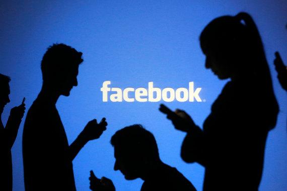 Международная правозащитная организация Amnesty International составила рейтинг самых защищенных месенджеров. Первую строчку заняли Facebook Messenger и WhatsApp (оба они принадлежат компании Facebook)